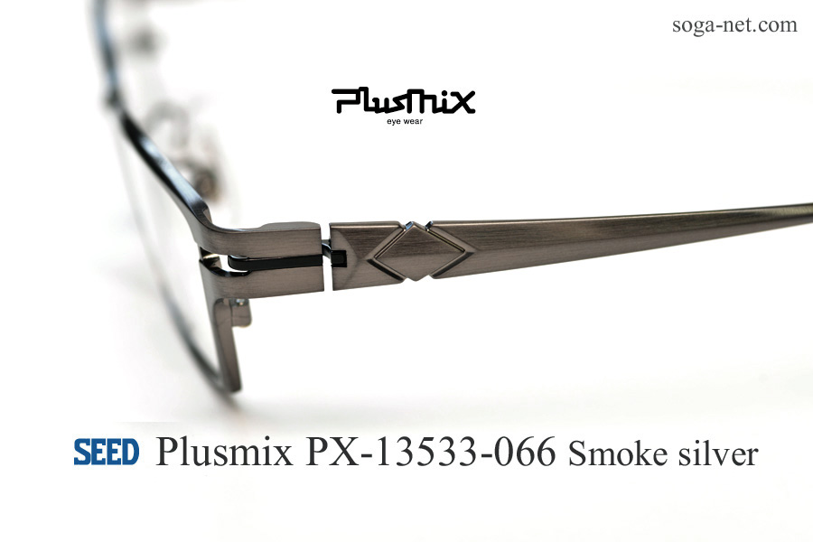 Plusmix PX-13533-066(2)