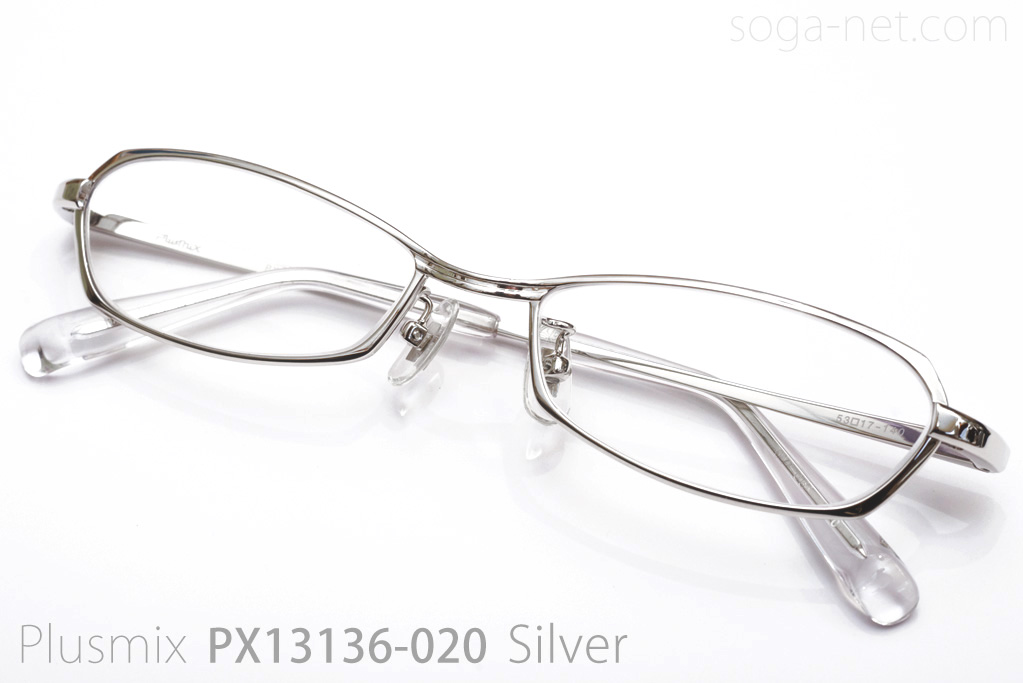 Plusmix PX-13136-020