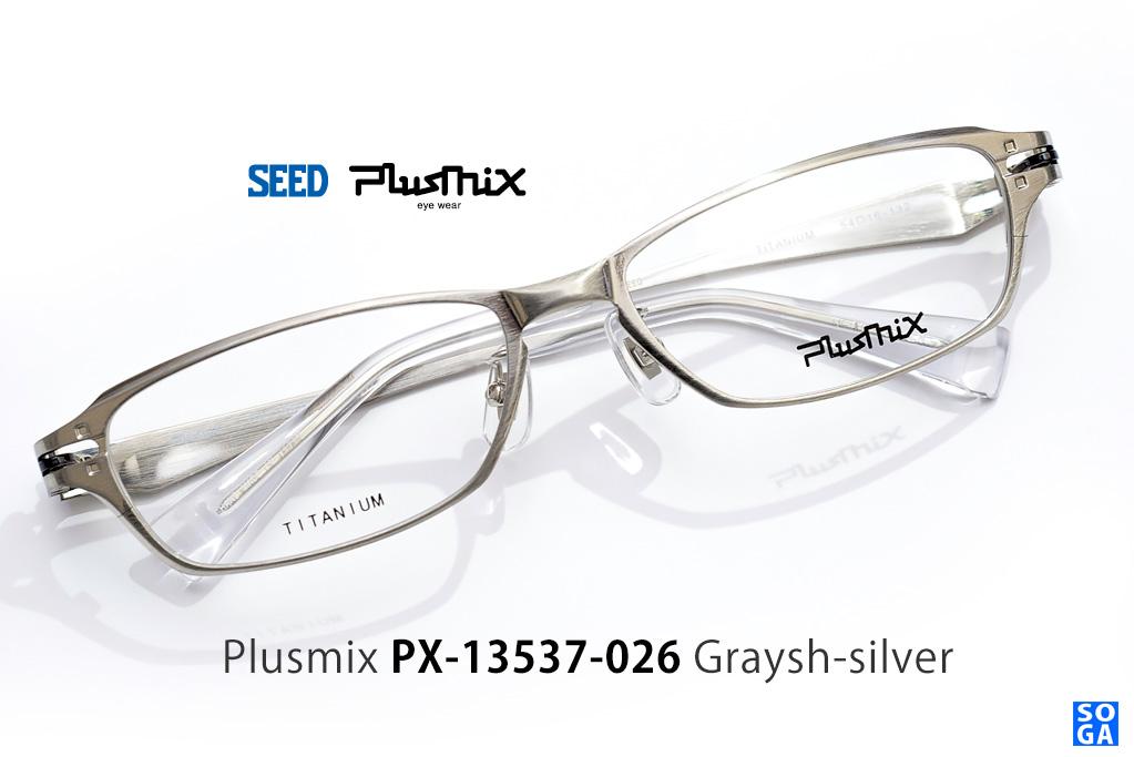 Plusmix PX-13537-026