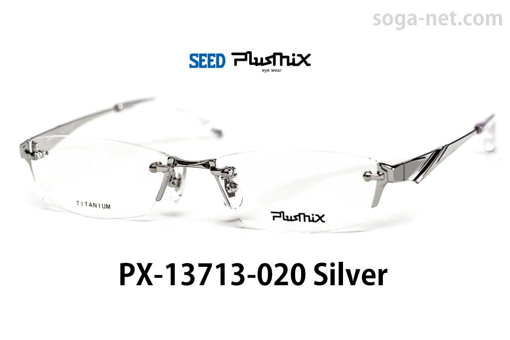 Plusmix PX-13713-020(2)