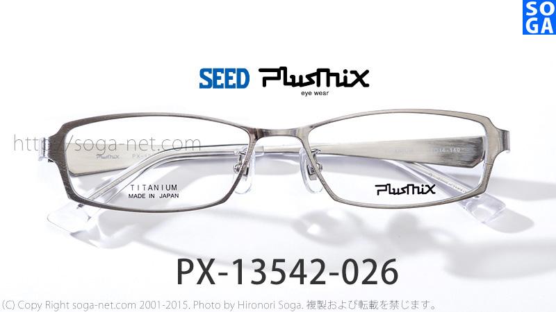 Plusmix PX-13542-026(1)