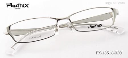 Plusmix PX-13518-020