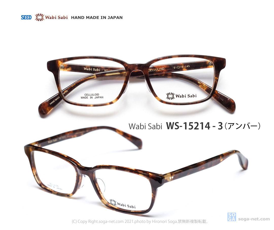 WS-15124-3